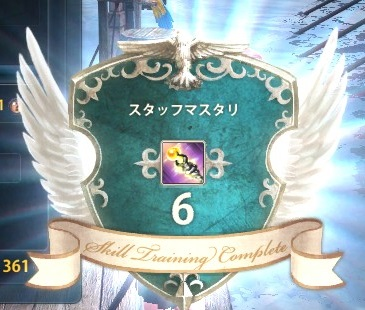 2013_07_23_0008 (2)