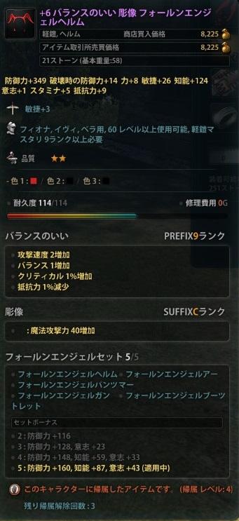 2013_04_04_0004.jpg