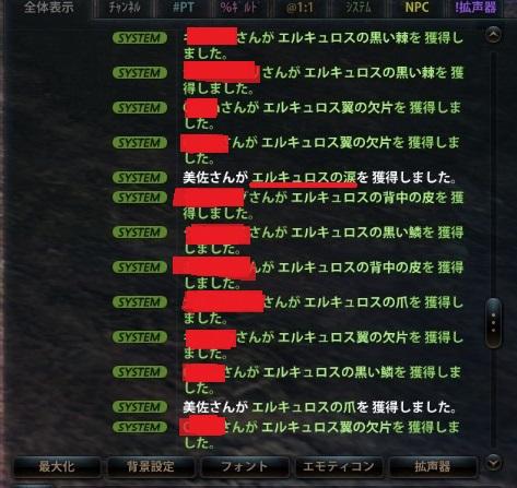 2013_04_04_0009.jpg