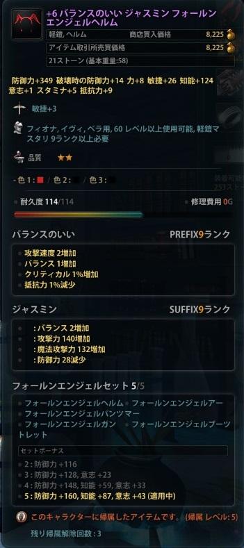 2013_04_14_0004.jpg