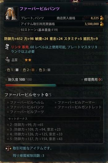 2013_04_14_0015.jpg