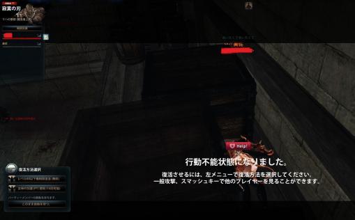 2013_04_14_0029.jpg