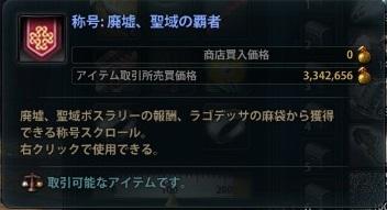2013_04_22_0012.jpg