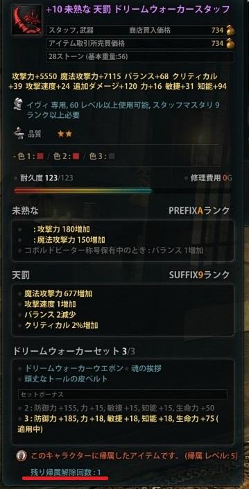 2013_04_24_0000.jpg