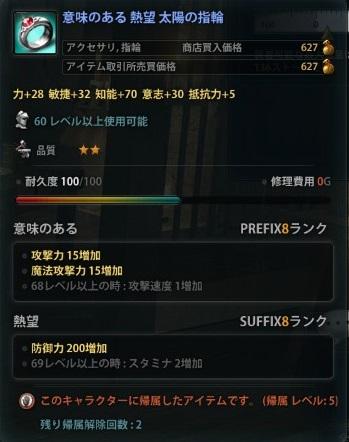 2013_04_24_0001.jpg