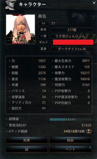 2013_04_26_0002.jpg