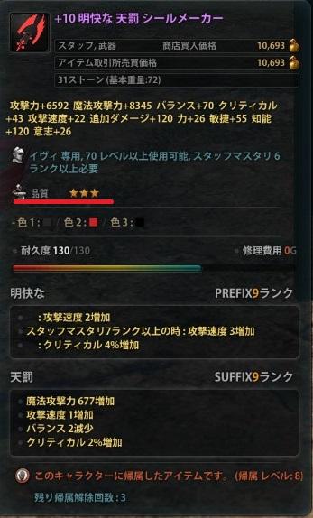 2013_04_26_0005.jpg