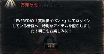 2013_04_27_0000.jpg