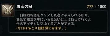 2013_04_29_0010.jpg
