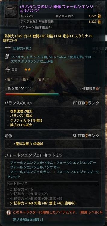 2013_04_29_0012.jpg