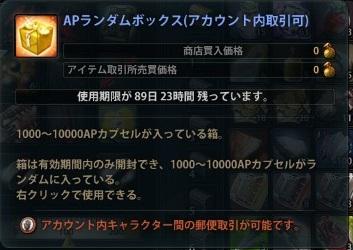 2013_04_29_0013.jpg