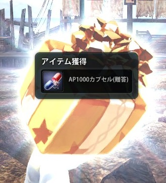 2013_04_29_0014.jpg