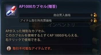 2013_04_29_0015.jpg
