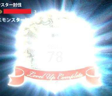 2013_05_01_0011.jpg