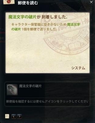 2013_05_04_0003.jpg