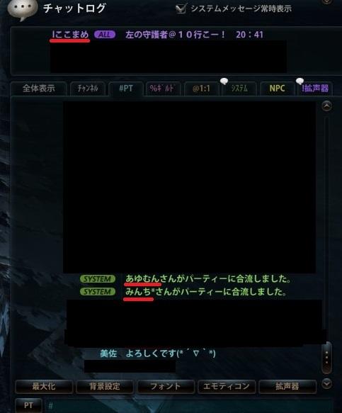 2013_05_04_0028.jpg