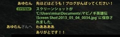 2013_05_04_0036.jpg