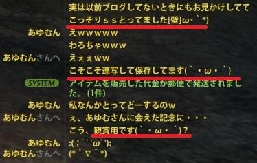 2013_05_04_0037.jpg