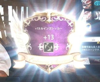 2013_05_15_0001.jpg