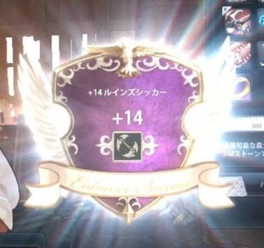 2013_05_15_0002.jpg