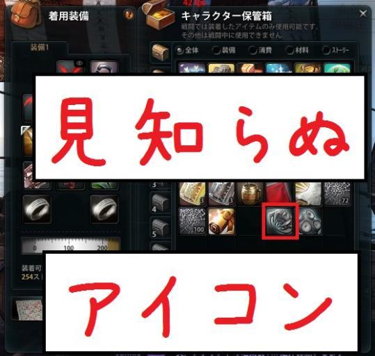2013_05_18_0007_20130519210231.jpg