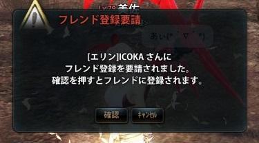 2013_05_21_0026.jpg