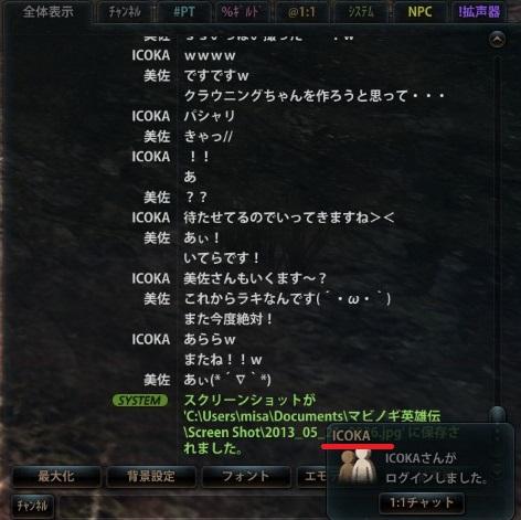 2013_05_21_0027.jpg