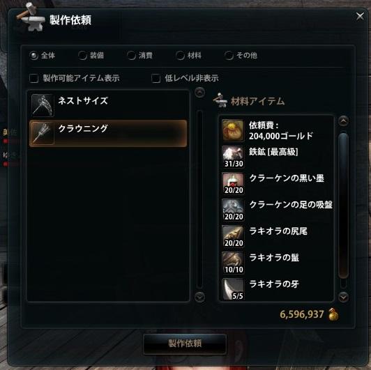 2013_05_22_0013.jpg