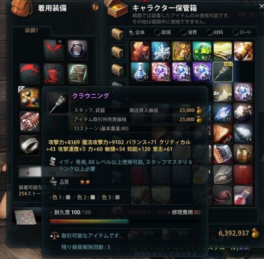 2013_05_22_0016.jpg