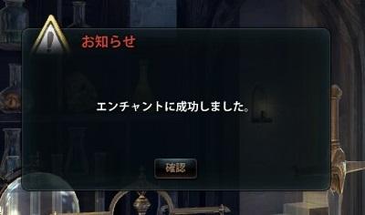 2013_05_22_0019.jpg