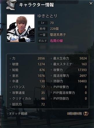 2013_05_25_0001a.jpg