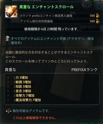 2013_05_26_0016.jpg