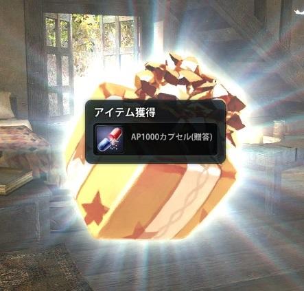 2013_05_27_0003.jpg