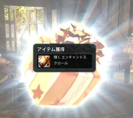 2013_05_27_0004.jpg