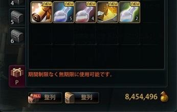 2013_05_27_0005.jpg