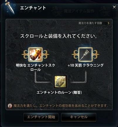 2013_05_27_0014.jpg