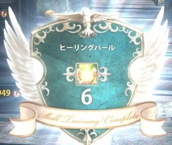 2013_05_30_0001.jpg