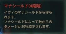 2013_05_30_0006.jpg