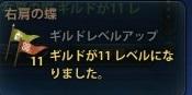 2013_05_30_0013.jpg