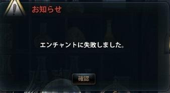 2013_05_30_0015.jpg