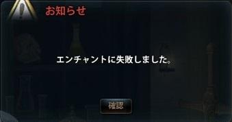 2013_05_30_0021.jpg