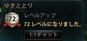 2013_05_31_0032.jpg