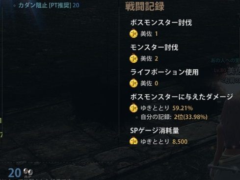2013_06_02_0024.jpg