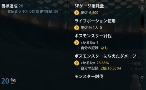 2013_06_05_0011.jpg
