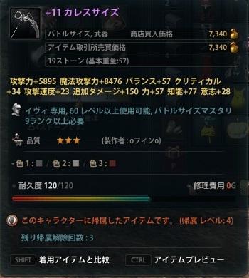 2013_06_07_0001.jpg