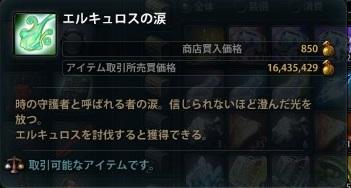 2013_06_07_0009.jpg