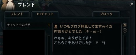 2013_06_07_0016.jpg