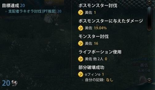 2013_06_07_0018.jpg