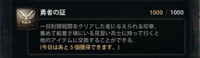 2013_06_07_0019.jpg