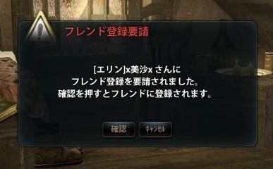 2013_06_09_0047.jpg